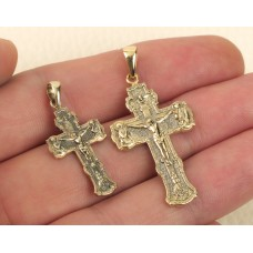 Russian Gold Cross Pendant  Save and Protect 14K Yellow Gold Crucifix Big or Small Father and Son Bloom Jewelley