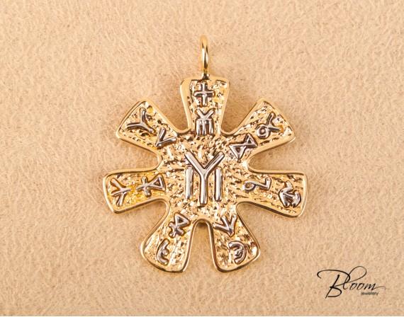 Pliska Rosette 14K Gold Pendant Runic Symbol Pendant Medieval Bulgarian Mystic Amulet Tamga of the Bulgar clan Dulo  Bloom Jewelley